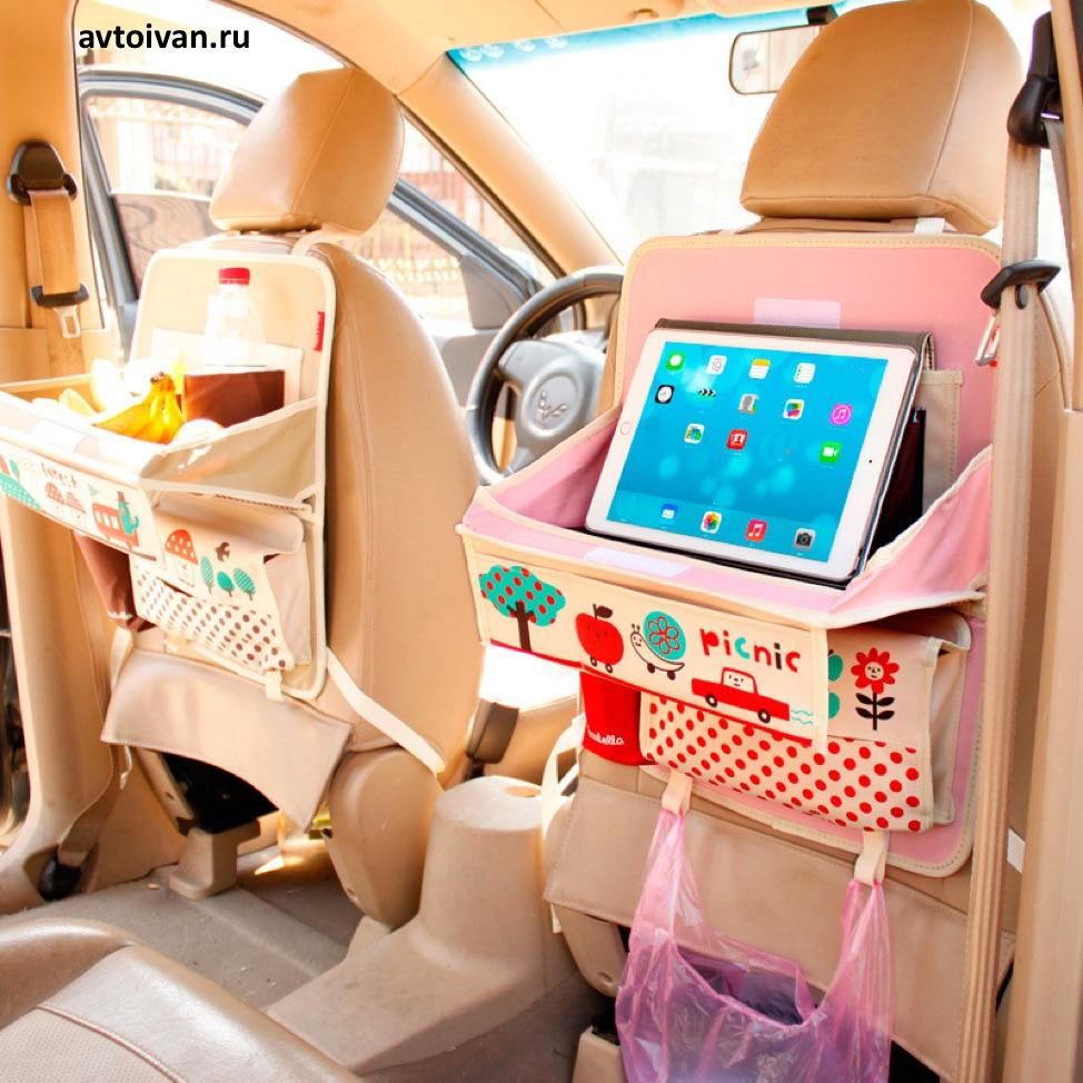 Столик органайзер детский в автомобиль