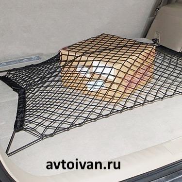 Простая Сетка органайзер в багажник автомобиля
