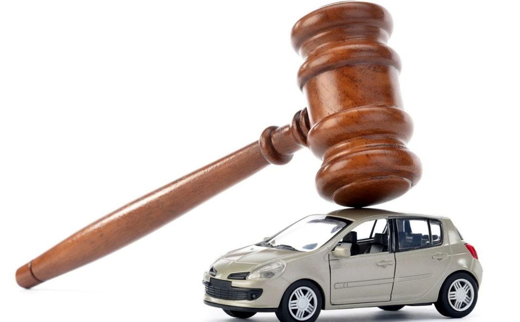 279ce3d29b68 Продажа конфискованных автомобилей — как правильно купить арестованное авто