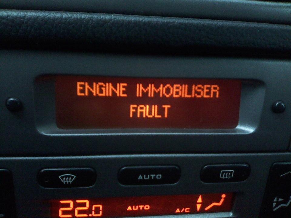 Иммобилайзер не дает завести автомобиль