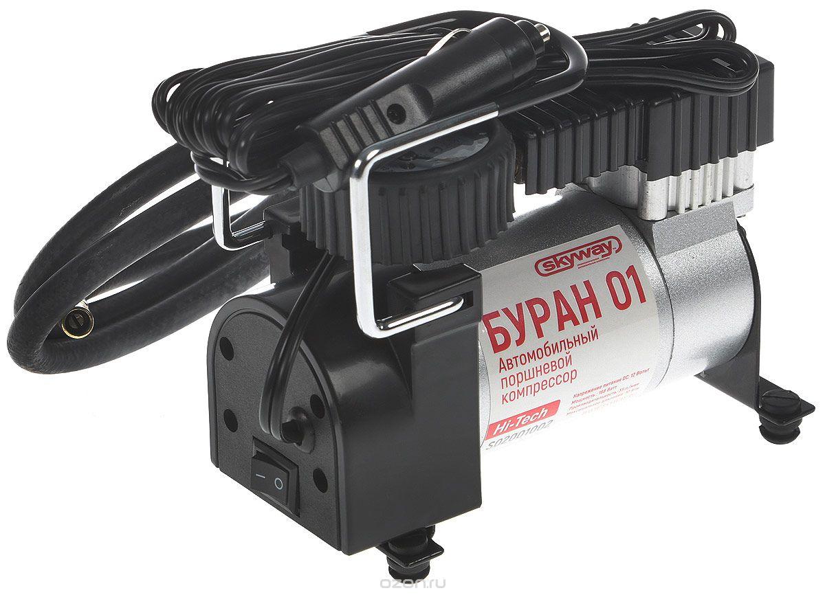 Автомобильный компрессор Skyway Буран-01
