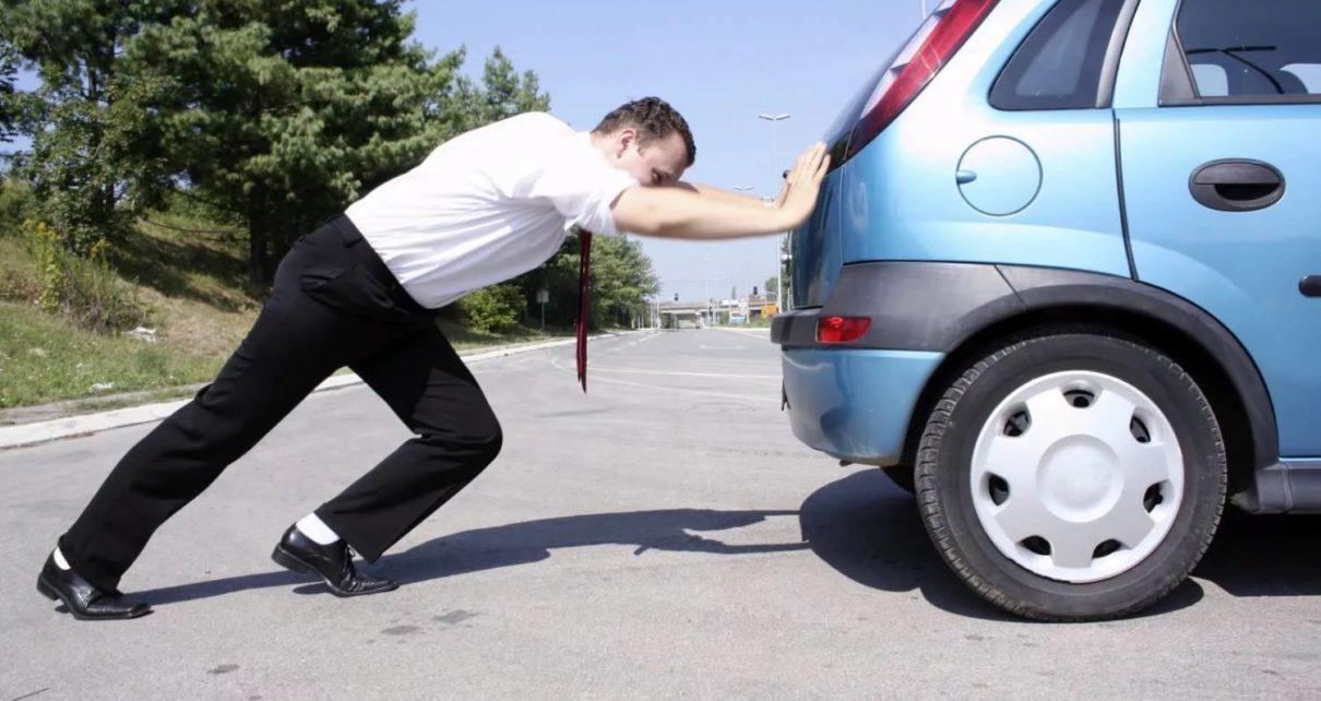 Автомобиль заглох на ходу и не заводится