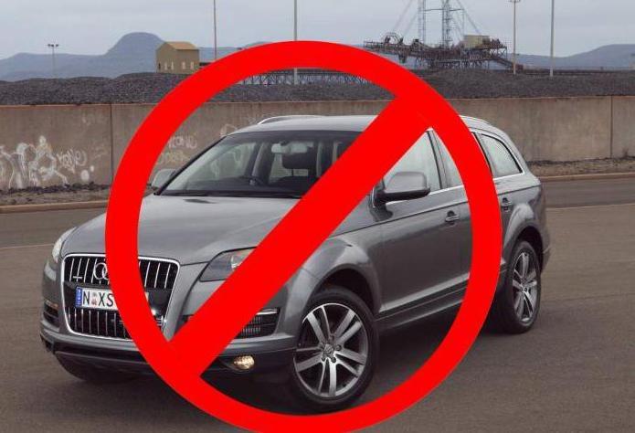 Запрет регистрационных действий на автомобиль - что это?