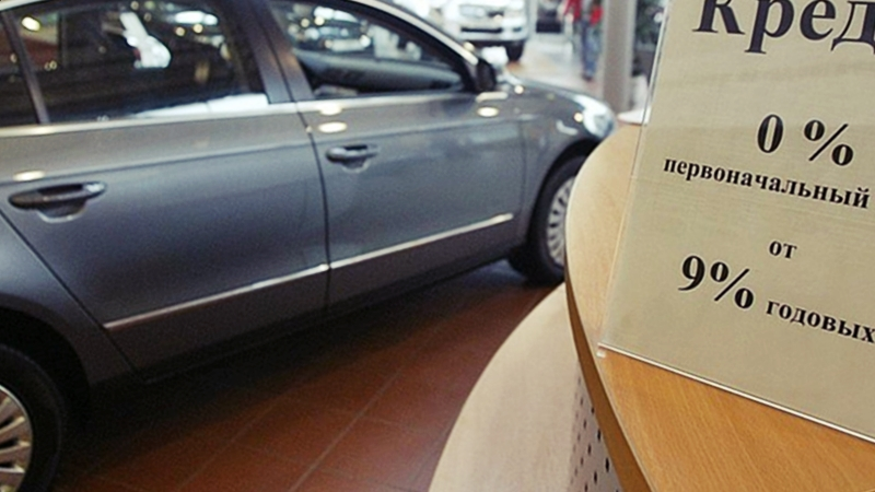Выгодный автокредит в «Газпромбанк»